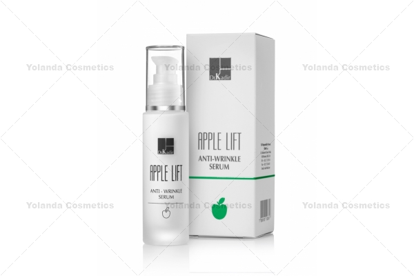 Ser Lifting din celule stem de mar pentru diminuarea ridurilor - 50ml - NOU! SER LIFTING ANTIRID - Apple Lift Serum
